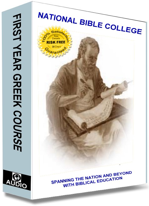 Complete New Testament Greek Course